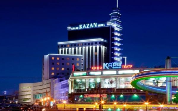 Гостиница «Grand Hotel Kazan 4*»